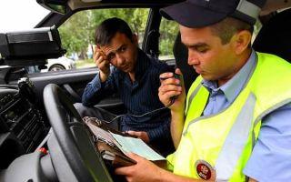 Штрафы за езду без прав в разных ситуациях