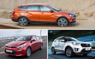 Автомобили за 1000000 рублей: LADA Vesta SW Cross, Kia Rio, Hyundai Creta