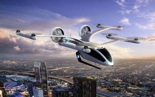 Аэротакси российской разработки на улицах вашего города