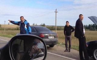 Внезапная поломка — новый вид мошенничества на дороге