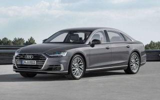 Обзор: Audi A8 2019 года (4 поколения)