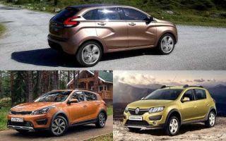Хэтчбеки повышенной проходимости: Lada XRAY, Renault Sandero Stepway, Kia Rio X-Line