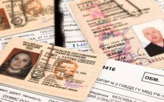 Кто и зачем покупает поддельные водительские удостоверения