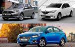 Автомобили с атмосферными двигателями:  Lada Granta, Renault Logan, Hyundai Solaris