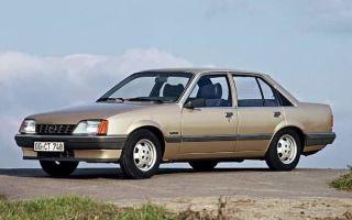 Opel Rekord 1982 года— ретро обзор