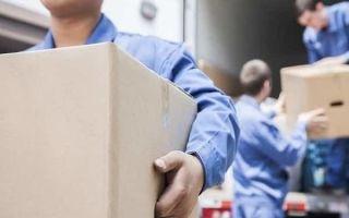 Как «профессионально» сделать любой переезд?