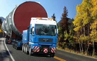 Что важно знать об автомобильных перевозках негабаритных грузов?