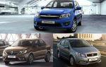 Бюджетные автомобили стоимостью до 500 тысяч рублей: Lada Granta, Ravon Nexia R3, Renault Logan
