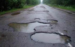 Почему не решается проблема региональных дорог в России