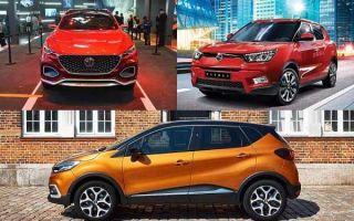 Компактные кроссоверы 2019 года: MG X-Motion, SsangYong Tivoli, Renault Kaptur