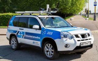 Российские беспилотные автомобили научились чувствовать окружающий мир