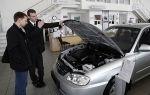 Самые распространенные мошеннические схемы при покупке автомобиля в автосалоне