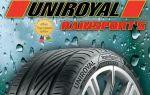 Uniroyal Rain Sport 5 – летние легковые шины среднего класса для езды в дождливую погоду