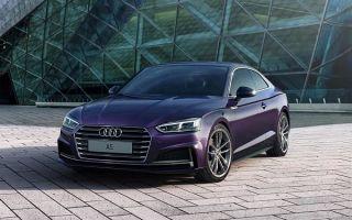 Audi A5 второго поколения ограниченной серии «Exclusive Edition»