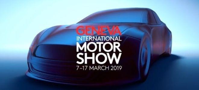 Женевский Автосалон 2019 года: самые заметные премьеры