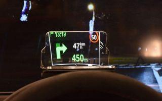 Устройство для управления автомобилем в условиях нулевой видимости