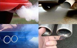 О чём говорит цвет дыма из выхлопной трубы?