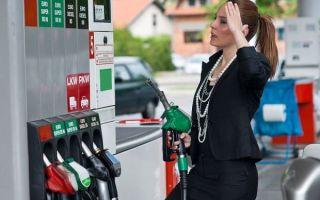 Недолив топлива на АЗС: как навести порядок на топливном рынке