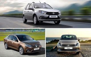 Бюджетные седаны с МКПП: LADA Granta, Renault Logan, Volkswagen Polo