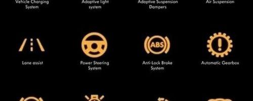 О чём говорят индикаторы на приборной панели?