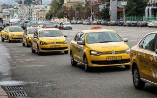 Почему пользоваться услугами такси стало небезопасно?