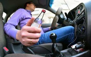 Как отучить российских водителей садиться пьяными за руль