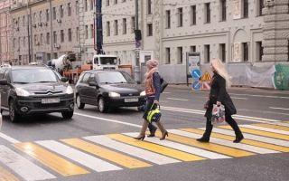 Как правильно пропускать пешеходов на зебре