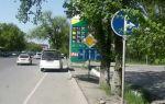 Как решить проблему неправильной установки дорожных знаков