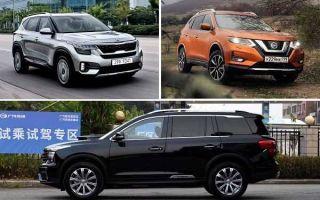 Кроссоверы до 2000000 рублей: Kia Seltos, Nissan X-Trail, GAC GS8