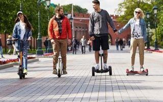 Как обуздать электрические средства индивидуальной мобильности