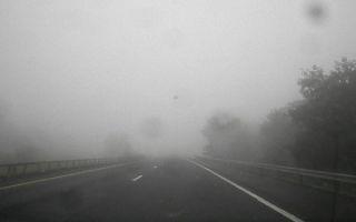 Что делать, если в дороге застал ливень?