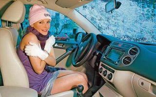 Почему в машине холодно: причины и решение проблемы