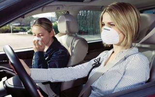 Как избавиться от неприятного запаха в салоне автомобиля?