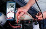 Быстрая разрядка аккумулятора: поиск и устранение причины утечки тока