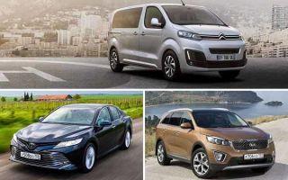 Выбираем автомобиль за 2000000 рублей: Citroen SpaceTourer, Toyota Camry, Kia Sorento Prime Classic