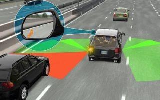 Что значит «слепая зона» автомобиля?