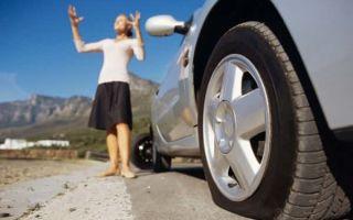 Как справится с двойным проколом колеса? Что советуют профессионалы?