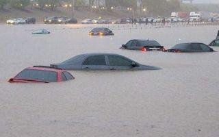 Можно ли застраховаться от последствий природной стихии