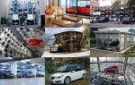 Как решают проблему нехватки парковочных мест в разных странах