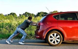 Как завести машину с толкача? Советы профессионалов