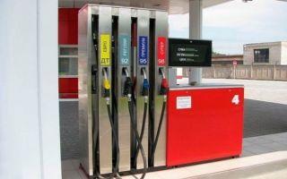 Какие бывают топливораздаточные колонки для АЗС