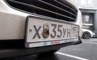 Как автовладельцы скрывают регистрационные номера. Насколько это законно?