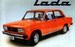 Ретро автомобиль ВАЗ-2107 «Семерка» и её экспортный вариант Lada 1600 SL