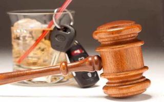 В МВД предлагают ужесточить наказание за повторную пьяную езду