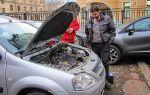 Почему утром двигатель плохо заводится