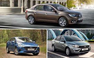 Автомобиль с АКПП за 1000000 рублей: Renault Logan, Hyundai Solaris, LADA Vesta