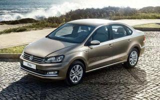 Седан Volkswagen Polo российской сборки