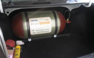 Почему россияне не спешат переводить автомобили на метан?