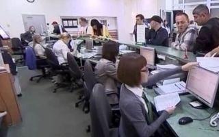 Навязывание дополнительных услуг страхования при покупке полиса ОСАГО