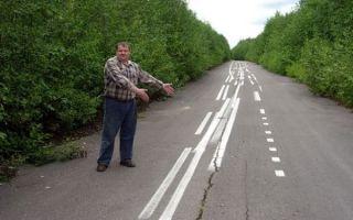 Некачественная разметка — причина многих ДТП. Кто отвечает за разметку на дороге?